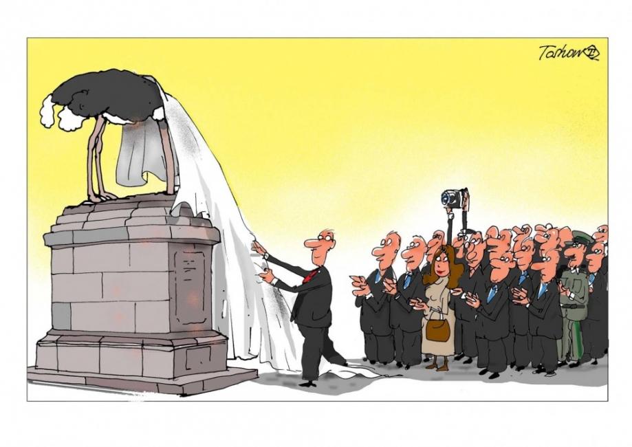 """""""Политическа коректност и забранена култура"""": 10-те най-добри карикатури"""