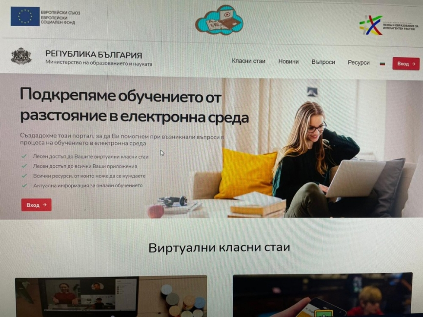 100 добри практики за електронно обучение от български учители