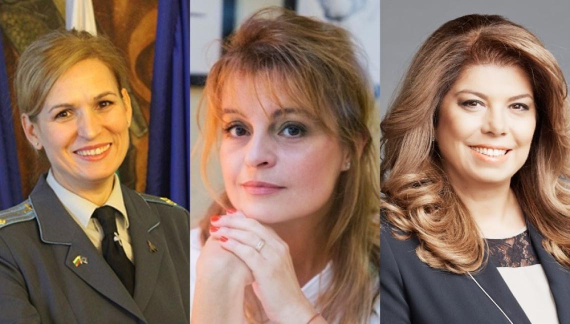 Да, политиката е женска работа