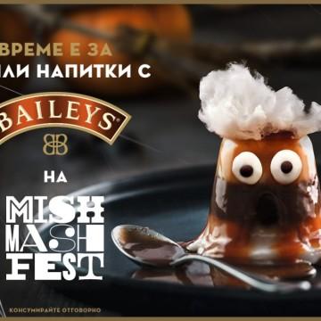 Изненада за ценители: Baileys на Mish Mash Fest - The Halloween edition