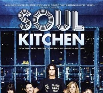 Филм за душата