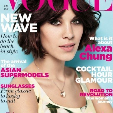 Библията Vogue