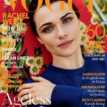 Защо чета това списание