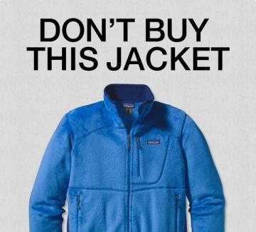 Не купувайте това яке!