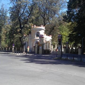 Паркът на Военна академия