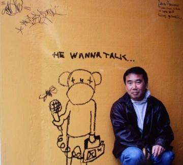 """""""Болката е неизбежна. Страданието е избор."""" Харуки Мураками"""