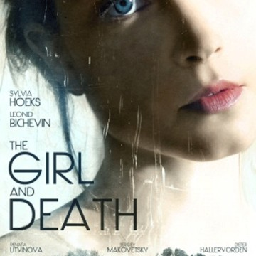 Смъртта и момичето/The Girl and The Death
