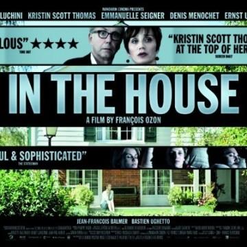 В къщата