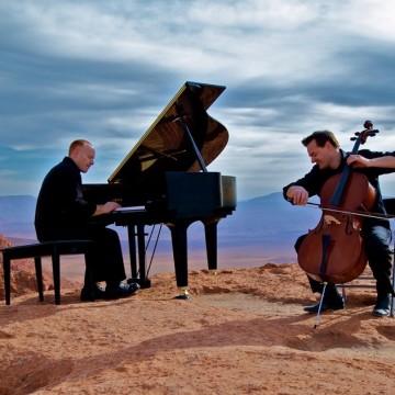 По-различната класическа музика