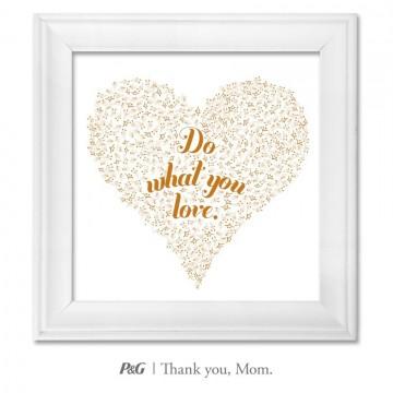 P&G цитира майките