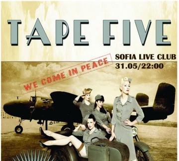 Концерт на TAPE FIVE
