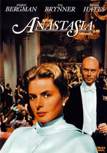 Анастасия (1956)