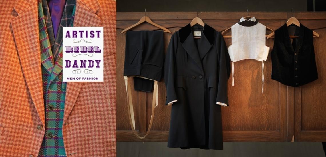 Артист – Бунтар - Денди – мъжете в модата