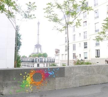 Цветни острови в града