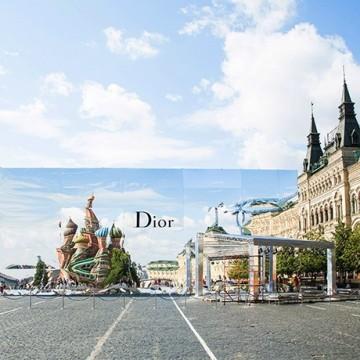 Ревюто на Dior на Червения площад в Москва