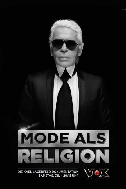 Модата като религия