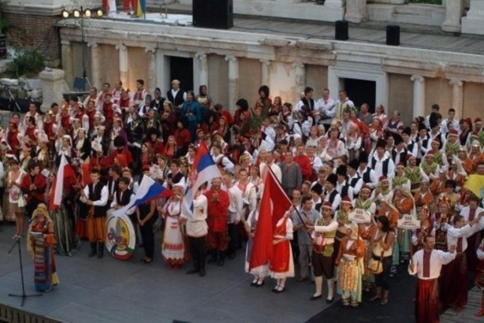Международният фолклорен фестивал в Пловдив