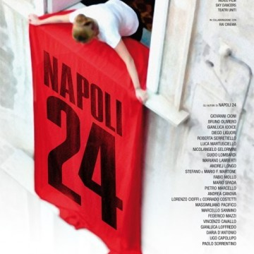 24 вкуса от Неапол/Napoli 24