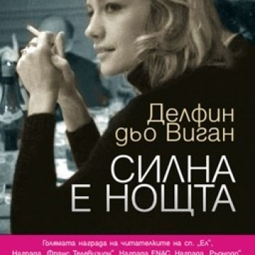 5 книги на август