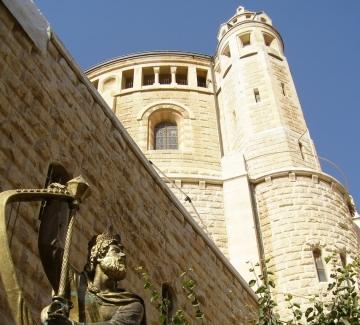 Йерусалим - домът на вярата