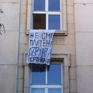 Университетите днес са окупирани от немирни млади умове, а не от феодални старци
