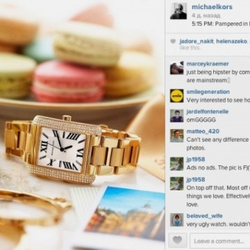 Първата реклама в Instagram