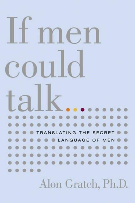 """Из """"Ако мъжете можеха да говорят"""" на Алън Грач"""