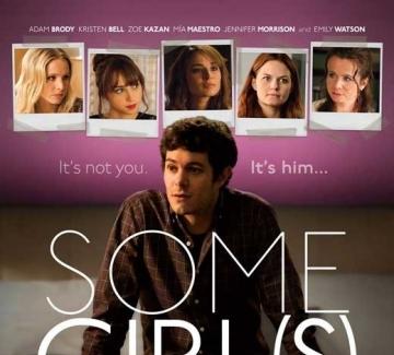 Някои момичета (2013)
