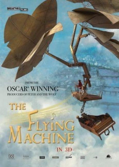 Летяща машина/ The Flying Machine (2011)