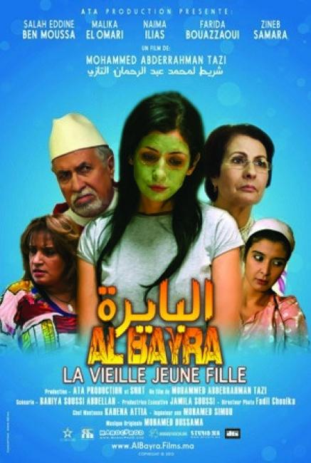Старата мома/Al Bayra, la vieille jeune fille (2013)