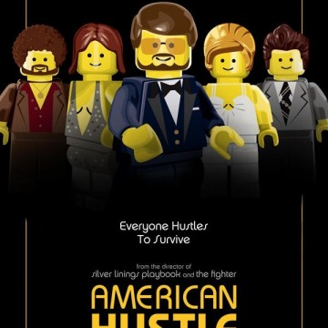 И Оскар печели… LEGO