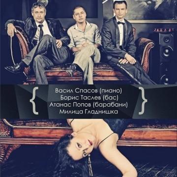Джаз и споделени страници от дневника на Милица Гладнишка в Studio5