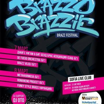 Brazzobrazzie 2014 започва съвсем скоро!