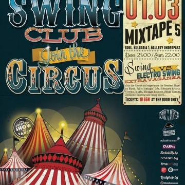 Хайде на цирк – суинг цирк!