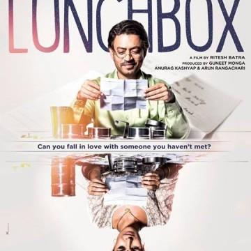 """""""Кутия за обяд""""/Lunchbox (2013)"""