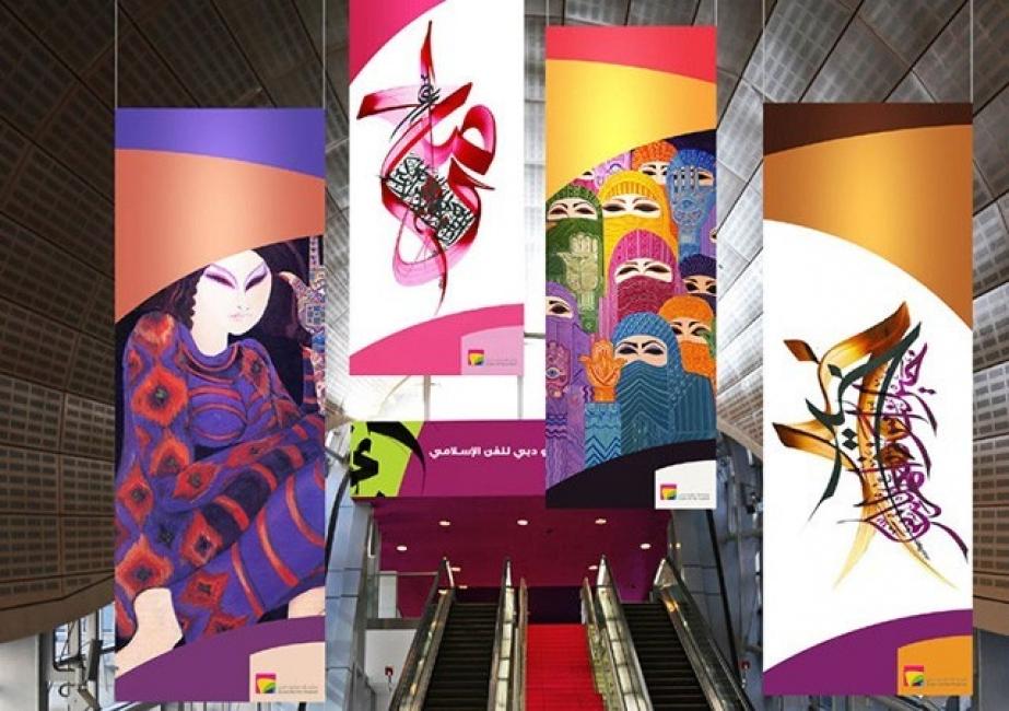 Метрото в Дубай се превръща в музей за модерно изкуство