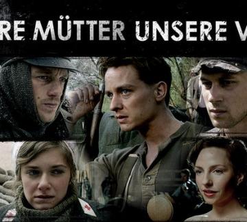 Нашите майки, нашите бащи /Unsere Mütter, unsere Väter (2013)