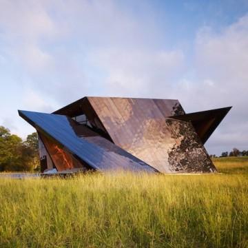 Геометрична къща за вдъхновение