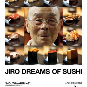 Жиро и неговите сънища за  суши/Jiro Dreams of Sushi (2011)