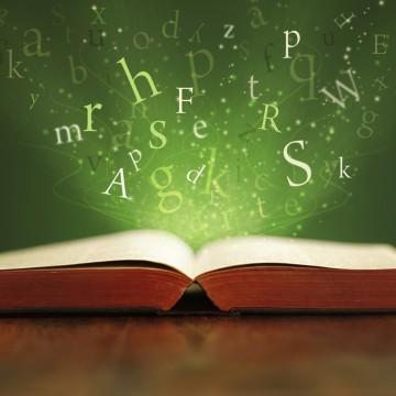 5 съвременни открития, отдавна измислени в литературата