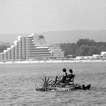 На море през 70-те