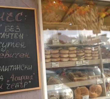 Изкуство от тесто в Bakery Art