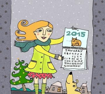 Чуден календар за новата 2015 г.