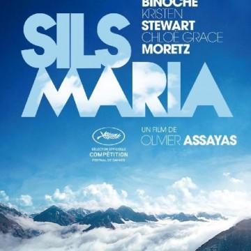 Киномания 2014: Облаците на Силс Мария / Clouds of Sils Maria (2014)