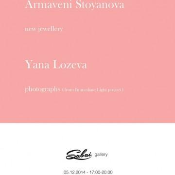Новата колекция изящни бижута на Армавени Стоянова