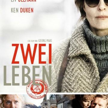 Два живота / Zwei Leben (2012)