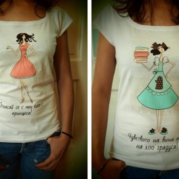 Подаряваме ви нашите момичешки тениски!