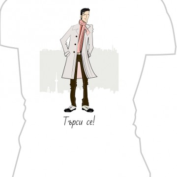 """Участвайте в нашата анкета и спечелете тениска на """"Момичетата от града""""!"""