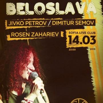 """Тази събота Белослава кани пролетта с концерта """"Life Is Beautiful"""""""