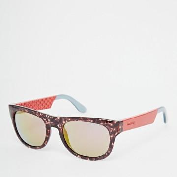 Находка на деня: Страхотни слънчеви очила